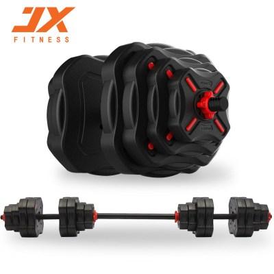 JX组合哑铃家用健身杠铃哑铃两用组合套装深蹲运动健身器材多功能