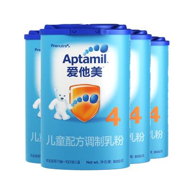 【優惠套餐】Aptamil愛他美兒童配方奶粉(德國原裝進口 愛他美4段800g 36-72個月)*4
