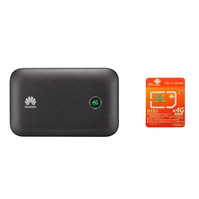 【套餐】 随行路由器WIFI 2 Pro+联通 物联网卡