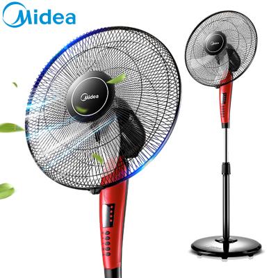 美的(Midea) 电风扇 FS40-13ER 五叶智能遥控 航空旋风叶 摇头预约定时 落地扇台式家用静音电扇