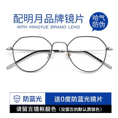SUN TILES近视眼镜框钛架男女通用防蓝光防辐射明月镜片金属大框文艺范变色眼镜