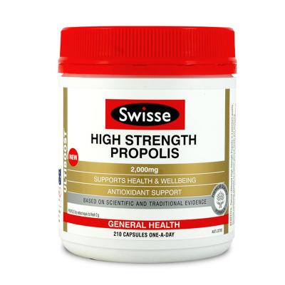 Swisse瑞思 蜂膠 軟膠囊 黑蜂膠 膠囊 2000mg 210粒 1瓶裝 高濃度超濃縮增強免疫 澳洲進口