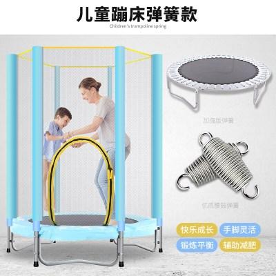 因樂思(YINLESI)蹦蹦床家用兒童室內帶護網成人健身房小孩彈跳床蹦極蹭蹭床跳跳床定制