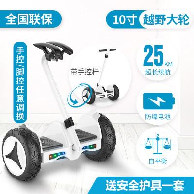 凤凰电动自平衡车儿童成人两轮代步车越野双轮思维体感车36V-白色手控腿控