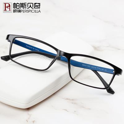 超轻眼镜框男全框黑框方框眼镜架配眼镜眼睛框有度数近视眼镜男女