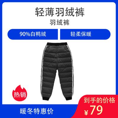 拉里宝贝儿童秋冬新款90白鸭绒男女宝贝羽绒裤外穿保暖舒适黑色系列