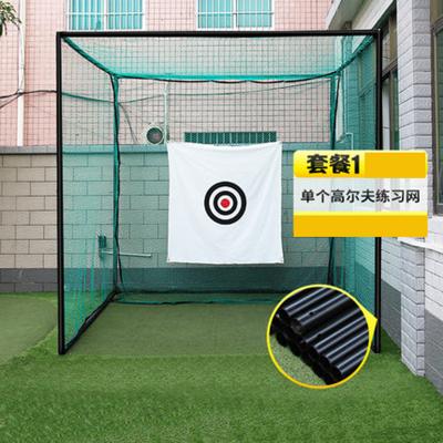 高爾夫球練習 專業打擊籠 揮桿練習器 配推桿果嶺 套裝