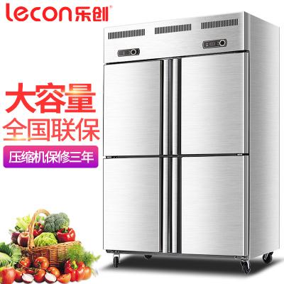 乐创(lecon)918L 商用四门冰柜厨房冰箱 六门展示柜冷藏立式冷冻冰柜对开门不锈钢保鲜双温冷柜冻肉柜点菜柜