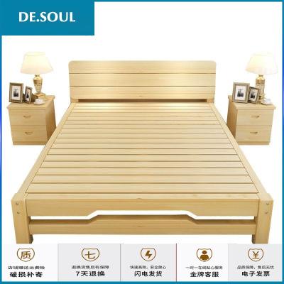 實木床1.5米松木雙人床1.8米經濟型出租房臥室防霉床架簡易單人床弧威