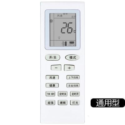 適用于 格力空調遙控器 板 萬能通用型號 Y502E/K YBOF2 YB0F YAPOF YADOF 通用所有格力空調