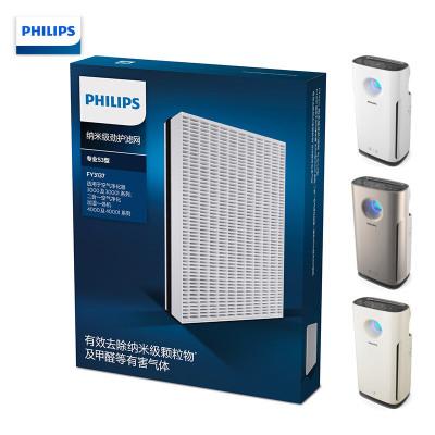飛利浦(PHILIPS) 空氣凈化器濾網 FY3137 原裝濾芯適用于空氣凈化器AC3252 AC3254 AC3256
