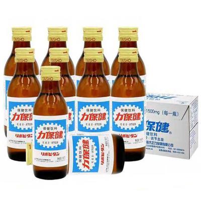 力保健功能饮料维生素运动饮料牛磺酸箱100ml*10瓶
