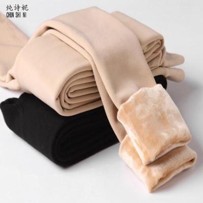 純詩妮加絨打底褲女內穿光腿2020秋季彈力女士加厚黑色保暖外穿長褲子女