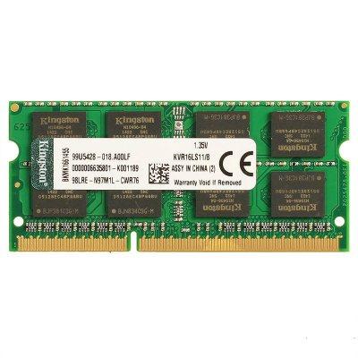 金士頓 (Kingston)KVR DDR3 1600 8GB 筆記本內存條 (1.35v)