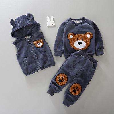 儿童秋冬装1-2-3岁男宝宝衣服婴儿童棉衣女童套装常规卫衣三件套4 莎丞