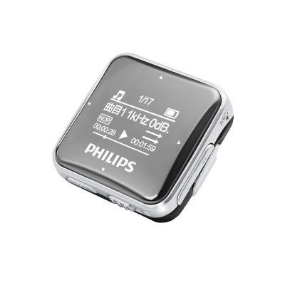 飞利浦(PHILIPS)SA2208 黑色 飞声音效8G 专业发烧无损迷你运动跑步MP3播放器
