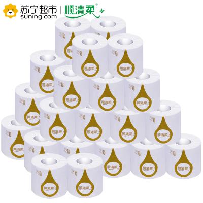 顺清柔卷纸纯净系列4层140g*27卷有芯卷筒卫生纸整箱*黑白颜色随机发货