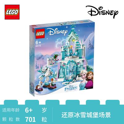 LEGO樂高 Disney Princess迪士尼公主系列 艾莎的魔法冰雪城堡43172 積木玩具