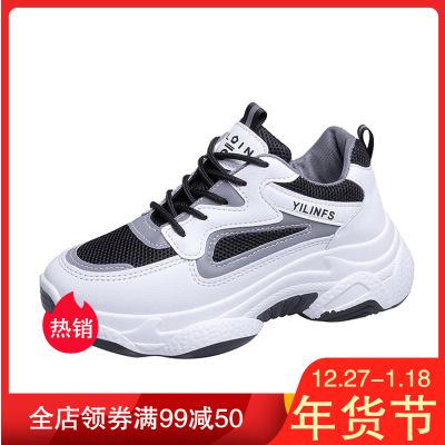 九形道(JIUXINGDAO)加绒老爹鞋女网红新款跑步熊猫鞋韩版低帮鞋ulzzang2019运动鞋潮
