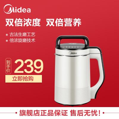 美的(Midea)DJ12B-Easy201豆浆机家用全自动预约多功能免过滤香浓
