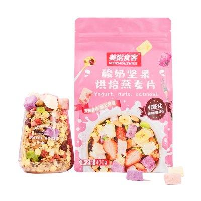 【谷益豐】美粥食客酸奶堅果烘培燕麥片400g/袋