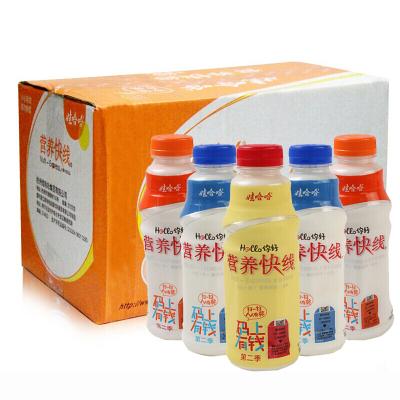 娃哈哈 风味奶 营养快线 500ml/15瓶(口味备注默认随机)