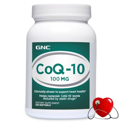 美國原裝進口GNC健安喜輔酶q10軟膠囊 增加心肌動力 輔酶Q10 100mg/120粒