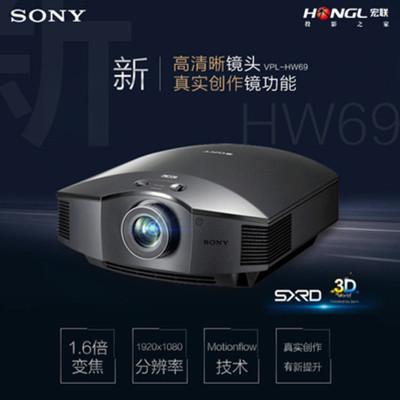 索尼VPL-HW69 投影仪高清家用无线wifi蓝光3D4K镜头全高清1080P投