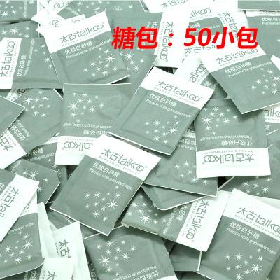 太古白糖包新日期白糖咖啡輔料奶茶調糖伴侶沖飲甜品5g*50包