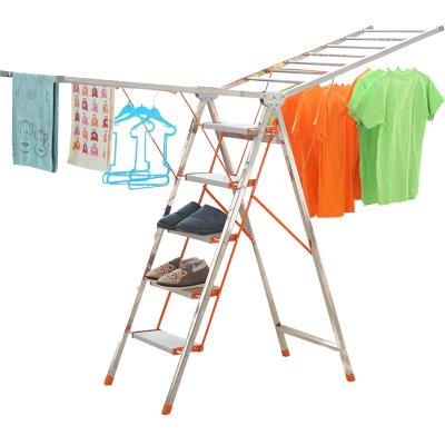 家具放心购晾衣架翼型多功能两用晒衣架加厚不锈钢梯子阳台晾晒架简约新款