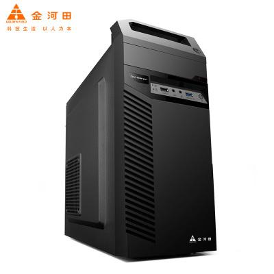 金河田3302B電腦機箱電源風扇套裝m-atx辦公家用簡約迷你小機箱