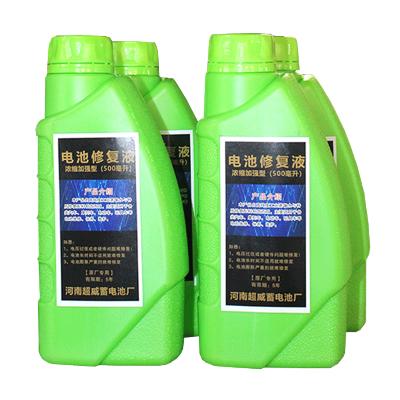 2020新品電瓶車鉛酸蓄電池修復液液電池水原液電瓶流酸水原廠高效