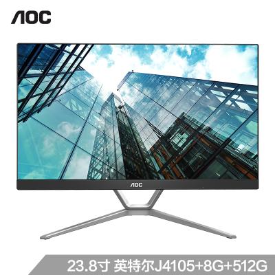 AOC AIO2460 23.8英寸商務家用學習辦公超薄高清一體機電腦(英特爾J4105 8G 512G固態)