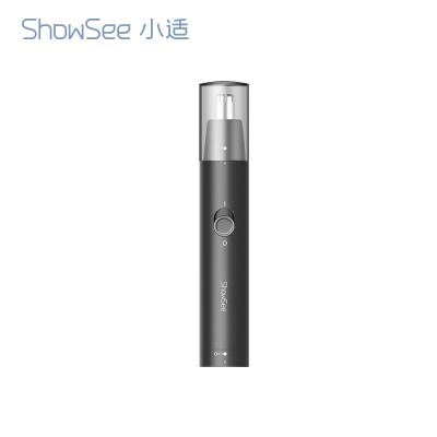 小适(Showsee)电动鼻毛修剪器C1-BK 刀头水洗 全方位剃毛