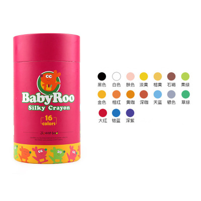 JoanMiro美樂兒童蠟筆安全無毒可水洗畫筆套裝彩筆幼兒園彩色旋轉蠟筆寶寶畫畫24色嬰兒繪畫涂鴉筆炫彩棒水溶性16色