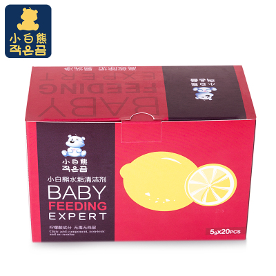 小白熊(Snow Bear)植物系水垢清洁剂 热水壶除垢剂 每盒内含20小包 09009