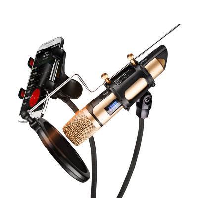 屁颠虫MC-094手机麦克风 全民K歌神器唱吧电脑话筒手机声卡直播套装电容麦 金色 有线 3.5接口