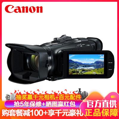 佳能(Canon) LEGRIA HF G50 家用數碼攝像 婚慶高清數碼攝像機 4K專業攝像機 新聞廣播機 禮包版