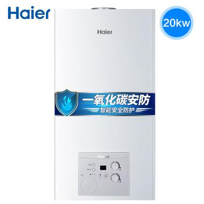 海尔(Haier)壁挂炉天然气家用采暖炉燃气热水器地暖电锅炉两用洗浴节能L1PB20-HT1(T)