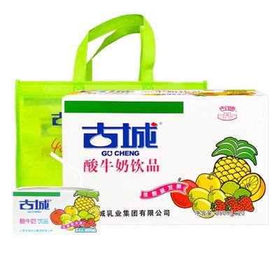 五月新貨山西古城酸奶酸牛奶飲品250ml*20盒整箱乳酸菌飲料飲品