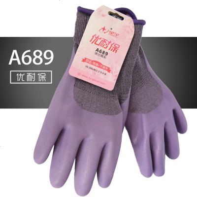 星宇689688698女士專用優耐保勞保手套高彈舒適耐磨防滑