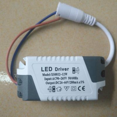 LED驱动电源3W7W12W18W24W面板灯筒灯平板灯恒流IC镇流器变压器 8-18W 【母头】面板灯款
