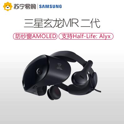 三星 HMD Odyssey 玄龙MR+ 微软混合现实头盔 智能头显 三星VR升级 XE800ZBA-HC1CN