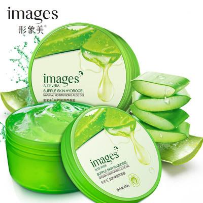 形象美自然蘆薈膠220g 補水面膜 補水保濕護膚品