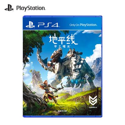 索尼(SONY)PlayStation 4 PS4游戏 地平线 零之曙光 黎明时分 国行中文游戏光盘