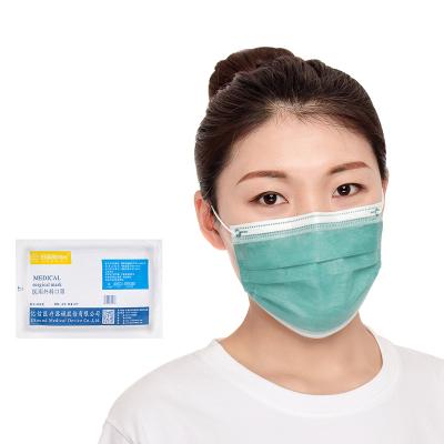ESound Med億信醫用外科口罩20只三層過濾含熔噴層無紡布口罩男女通用成人款防飛沫病毒末透氣親膚舒適口罩
