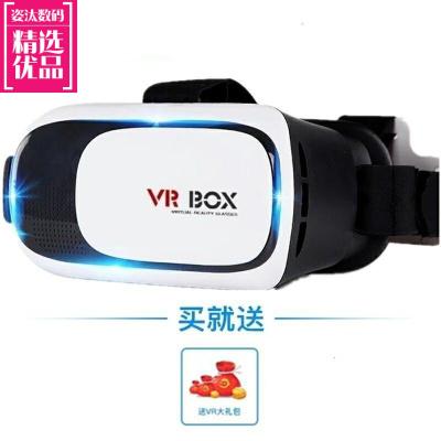 【纳米蓝光护眼】VR眼镜BOX暴风魔镜4智能3D立体电影游戏手机通用_VR眼镜【标准版】 纳米蓝光护眼