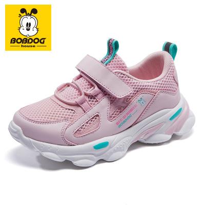 巴布豆BOBDOG HOUSE童鞋2020春款兒童運動鞋休閑鞋男童女童跑步鞋B2124