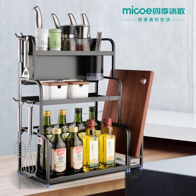 四季沐歌(MICOE)黑色不銹鋼廚房置物架壁掛落地多功能收納廚房用具調料架
