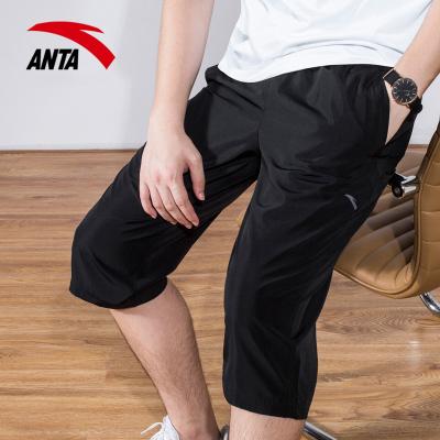 安踏短裤男短裤2019新款夏季宽松梭织速干透气跑步健身运动裤